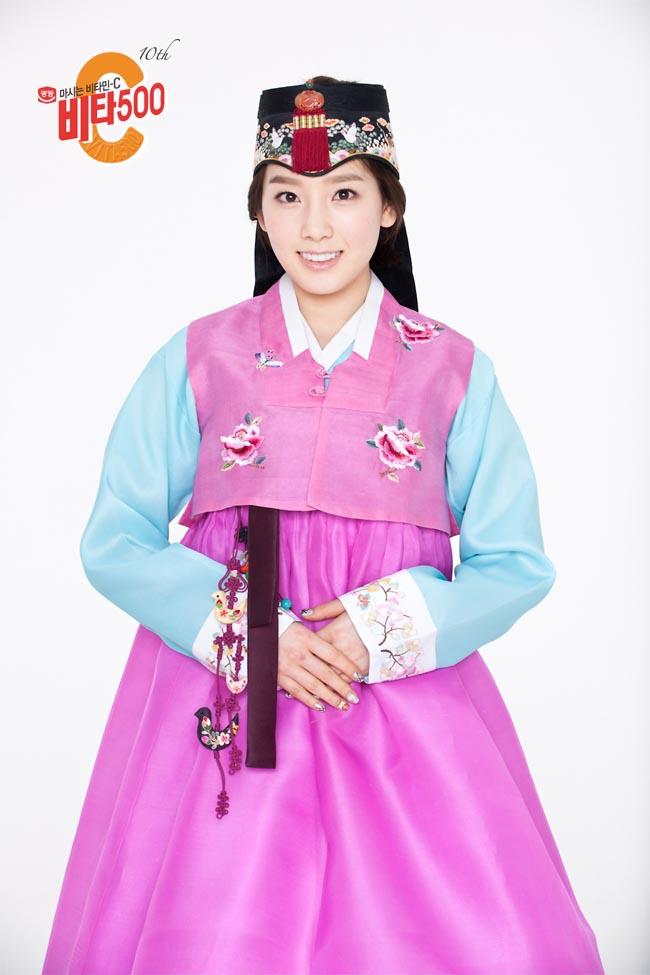 Hanbok No Taeyeon No Dream